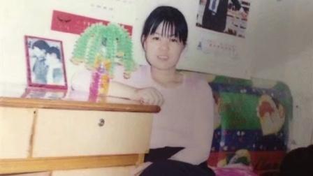 跳跳跳乐23套第十节,原创《朱晓敏》演示文珍