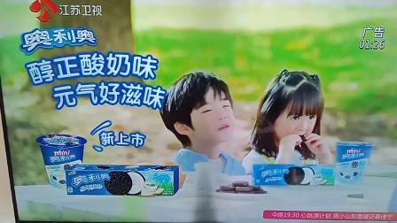 奥利奥 魔术篇 15秒广告 奥利奥醇正酸奶味元气好滋味新上市 京东超市