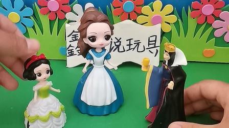 少儿益智:贝儿公主要去植树