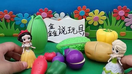 少儿益智:贝儿说白雪的蔬菜有问题