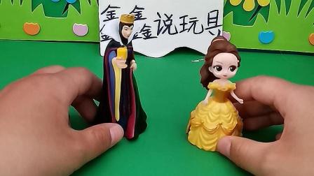 少儿益智:贝儿公主的零花钱不够花