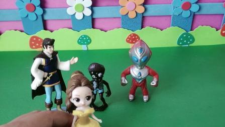 益智玩具:白雪离开童话王国了