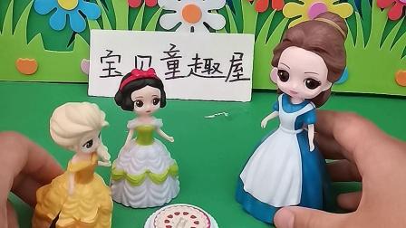 少儿益智:艾莎说贝儿的蛋糕难吃