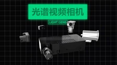 什么是光谱视频相机,为什么它是机器视觉的未来?
