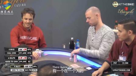 德州扑克:住在自行车上百万美元游戏系列, 贴近生活的实战(八)