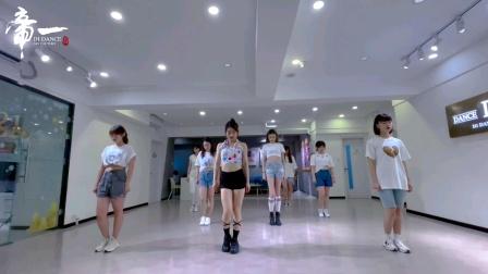 韩国女团舞蹈教学青岛帝一舞蹈