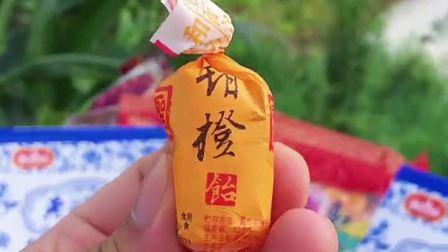 甜橙味的,你吃吗