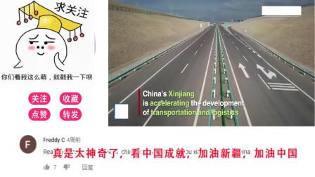 中国治沙老外怎么看?老外:这种工程奇迹只有中国才有!