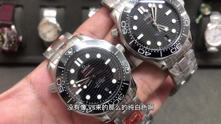 VS厂海马300腕表对比OR 到底谁更胜一筹