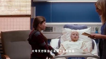 姐姐的守护者(上):小女孩经历了8次手术,真相让人泪流不止!