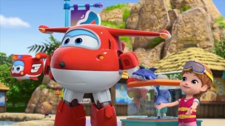 【超级飞侠10】乐迪跟小朋友开始在水上乐园玩耍啦!