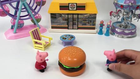 乔治太自私了,不想和佩奇分享汉堡,而佩奇总是想着给乔治分享