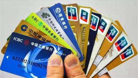 银行卡要不要开通短信通知?银行经理说漏嘴,还不懂就吃大亏了!