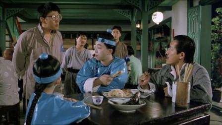 楼南光故意挑事,没想到吴耀汉不是一个人,旁边还有两只鬼