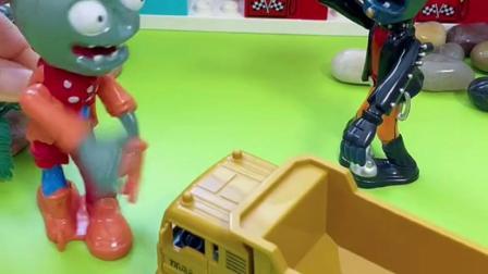 两个小僵尸在干嘛呢?