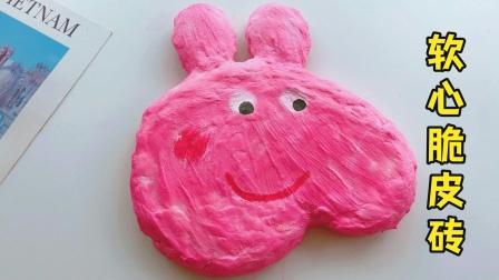 小猪佩奇的软心脆皮砖,家里材料就能做,一把捏碎比声控球还炸耳