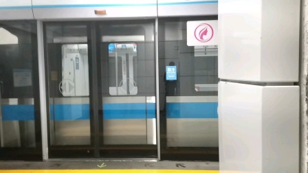 深圳地铁3号线元老301车往福保离开益田站