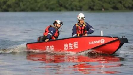 网红在河南偷救生艇谎称救人,救援队长:为搏眼球不择手段