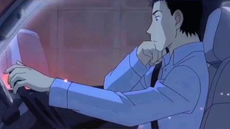 名侦探柯南:名侦探柯南中的激情与速度