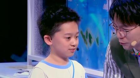 揭晓高培淇答题结果,10岁少年堪称天才 超脑少年团 20210730
