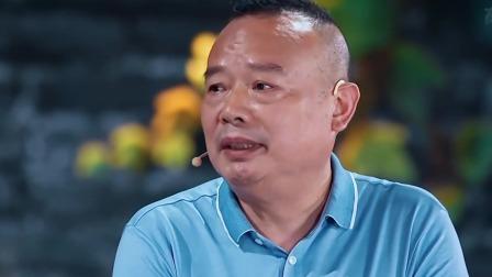乒乓球启发吴孟超做模型灵感,自此救助无数患者 时间的答卷 20210730