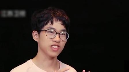 郑林楷堪称出题鬼才,教授都为之赞叹 超脑少年团 20210730