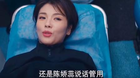 远亲不如近邻,哪怕近邻是你敌人,萧嫣以为自己会瘫痪,这时想起陈娇蕊的好了,太搞笑了