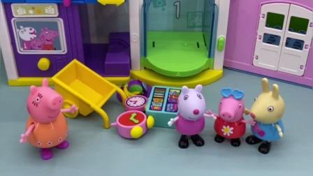 小猪佩奇邀请好朋友到家里玩玩具