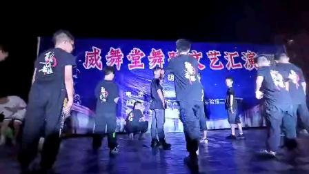 威舞堂2021暑期演出技巧1班