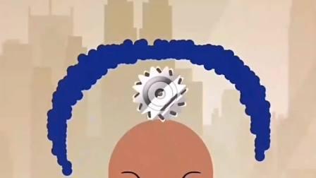 小游戏:你能剪出好看的发型吗