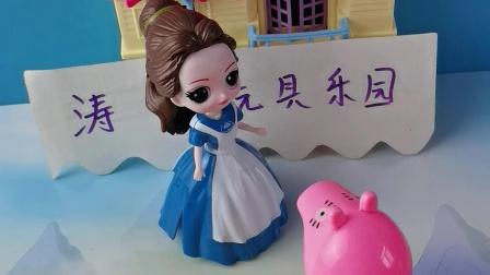 少儿益智:猪妈妈找贝儿赔偿了
