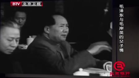 得知毛岸英牺牲,毛主席怔怔坐在沙发上,卫士多年后回忆哽咽不已