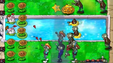 植物大战僵尸beta版:僵尸快跑,10倍速度真好玩!