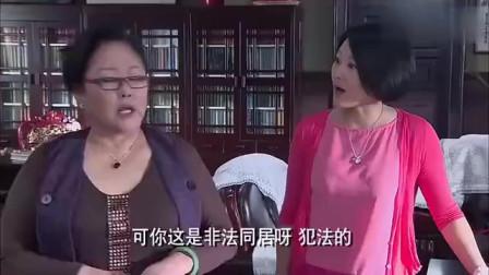 江小洋非要离婚,弟弟的话都听不进去,太倔强了