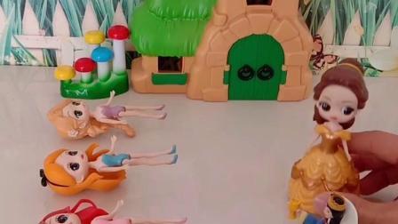 趣味童年:公主们的裙子不见了