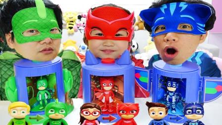 爸爸陪我玩睡衣面具英雄玩具,换装变身为皮卡丘的爸爸太萌了!