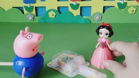 益智玩具:今天竟然是白雪的生日