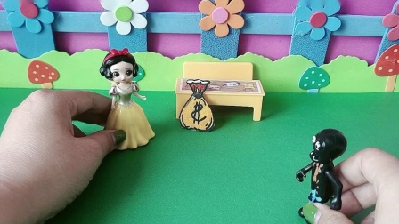 益智玩具:白雪偷了别人的金币,被小鬼看到了