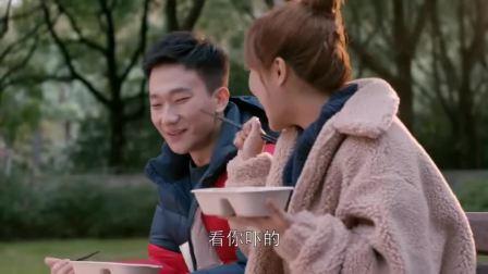 邱莹莹让应勤别顾吃喝玩乐,要攒钱买房,谁知应勤在上海有房有车