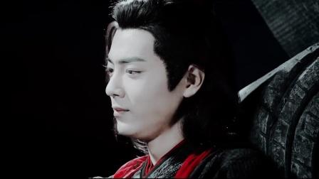 陈情令:魏无羡×鬼王,两个男生你最喜欢谁?