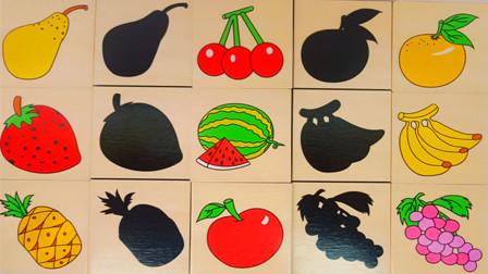 影子认知,各种水果,服装鞋帽等