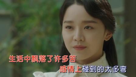 刘晓明-《谁能在乎我的心》,生活很多坎,感情太多弯!