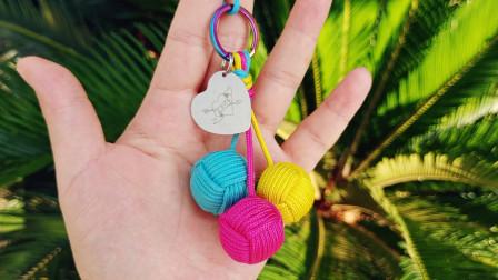 三色球挂件钥匙扣,编法视频分享