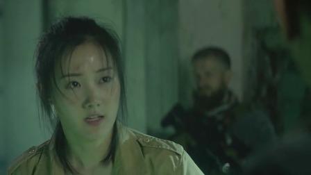 生死隧战:任天野新剧强势归来,为了解救人质,战友不幸牺牲!