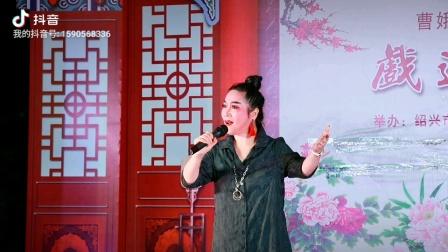 王伟萍演唱:沙漠王子叹月!戏迷公园演出拍摄视频!