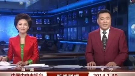 【放送事故】张宏民:原来我是王宁