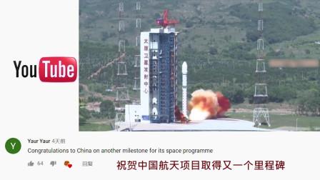 老外看中国:我国成功测试受控火箭整流罩着陆技术,回收性价比更高