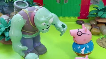 小猪乔治和小鬼互相介绍自己的爸爸!