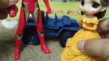 益智玩具:警察的车被偷了