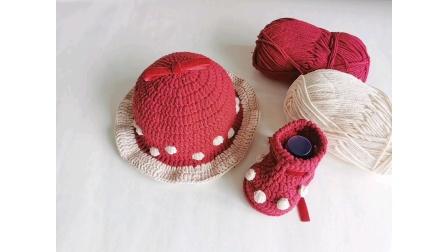 【芸妈手作A202】帽子部分/丝绒奶油婴儿童毛线套装钩针棉线手工自制材料新手编织视频教程